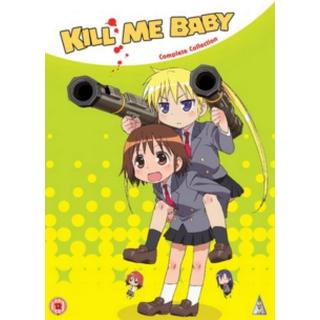 Kill Me Baby: Collection [DVD]